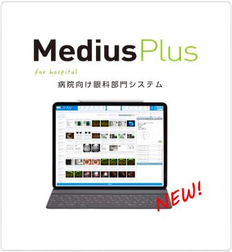 Medius Plus