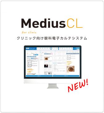Medius CL