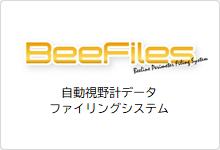 BeeFiles