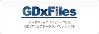 GDxFiles